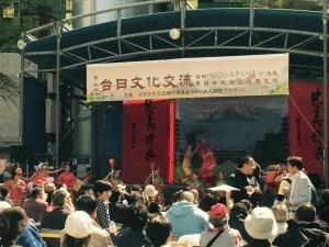 台日国際文化交流イベント東日本大震災支援