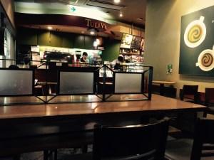 秋葉原アトレ2のタリーズコーヒー