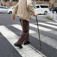 人口減少社会で高齢者は死ぬまで働けと