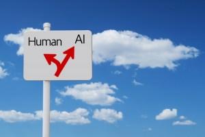 人間とAIの分岐点?