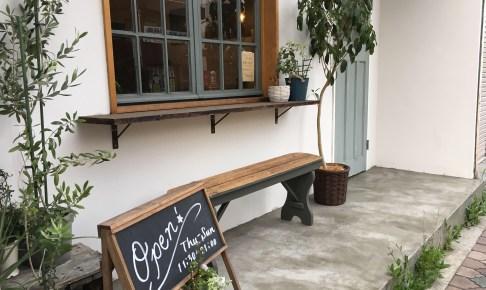 清澄白河GRIGLIA cafe&grill