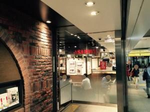 東京駅のブランジェ浅野屋