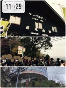 高尾山ケーブルカー乗り場の混雑