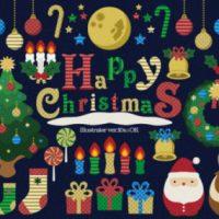 クリスマスも無料イラストで盛り上げよう.かわいい系おすすめセレクト