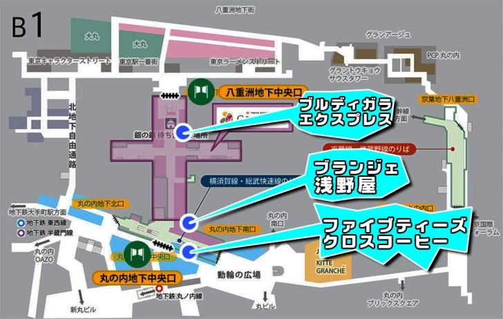 東京駅地下1階グランスタの充電できるカフェマップ