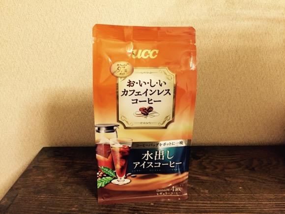 UCCおいしいカフェインレスコーヒー 水出しコーヒーのパッケージ