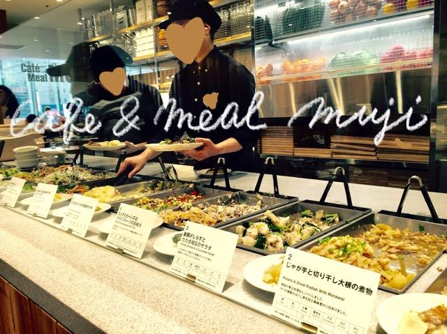 Cafe & Meal MUJI錦糸町パルコの注文カウンター
