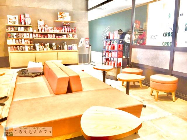 スターバックスコーヒー錦糸町パルコ店