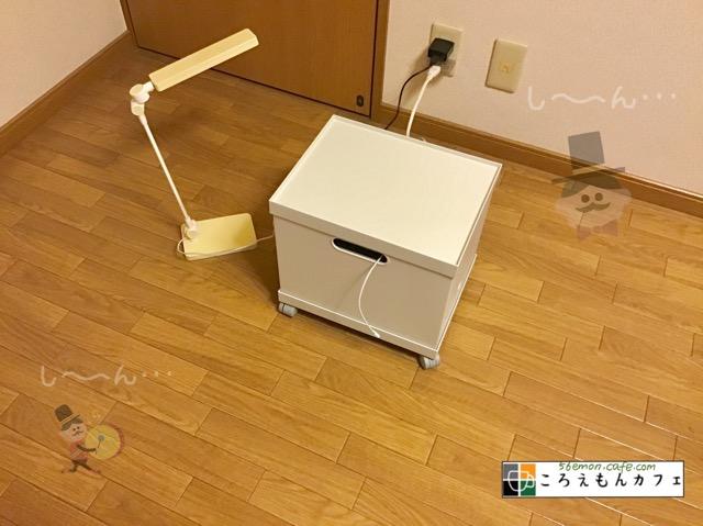 無印良品ファイルボックスにケーブルや延長コードを入れた