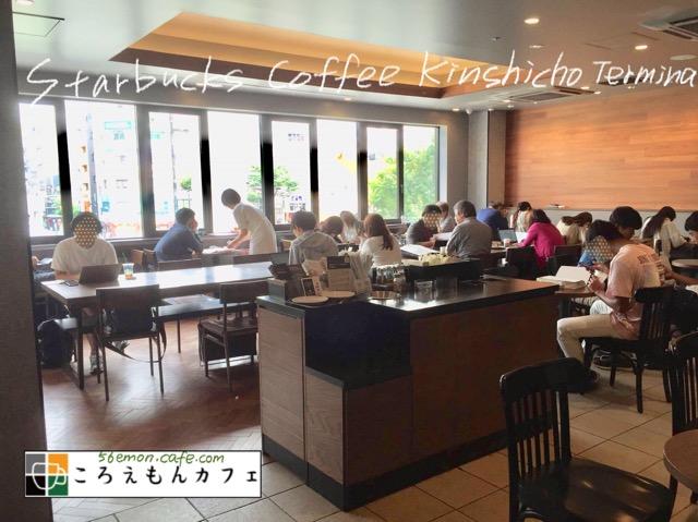 スターバックスコーヒー錦糸町テルミナ2店内観