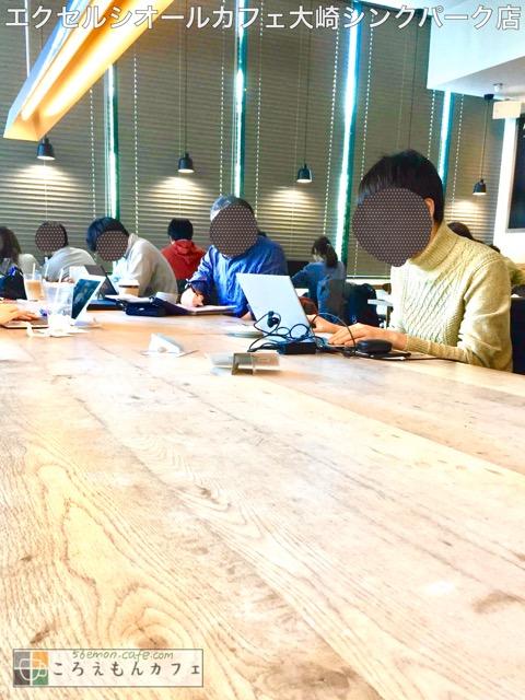 エクセルシオールカフェ大崎シンクパークの大テーブル