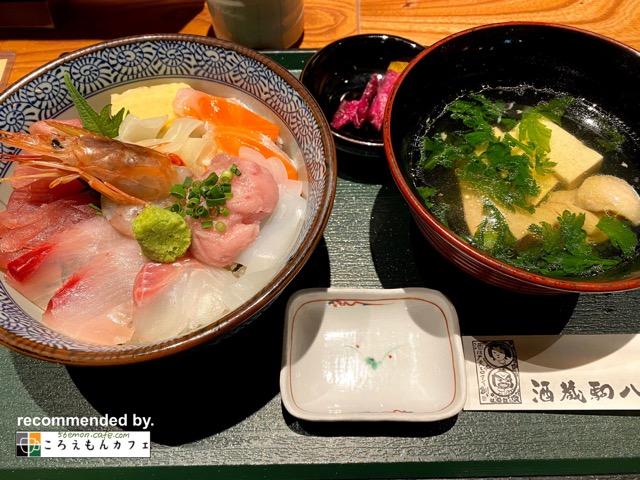 ムスブ田町2F「駒八」の海鮮丼ランチセット