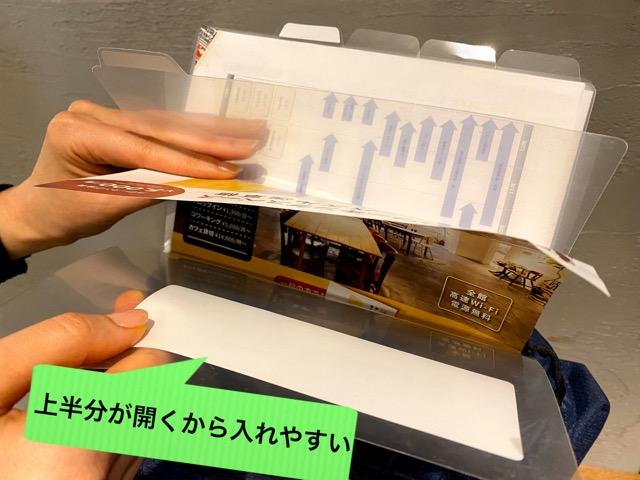 リュックサック の上側から書類を出し入れしやすい。縦型のクリアフォルダー(インデックス付き)