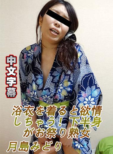中文 無碼免費看 58avgo.com , 無碼流出,高清無碼,卡通,中文