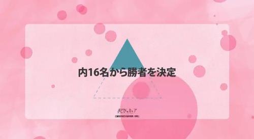 111スクリーンショット 2013 03 26 6 54 48