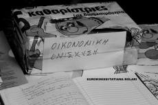 mpolari_ypoik_1105 (3)