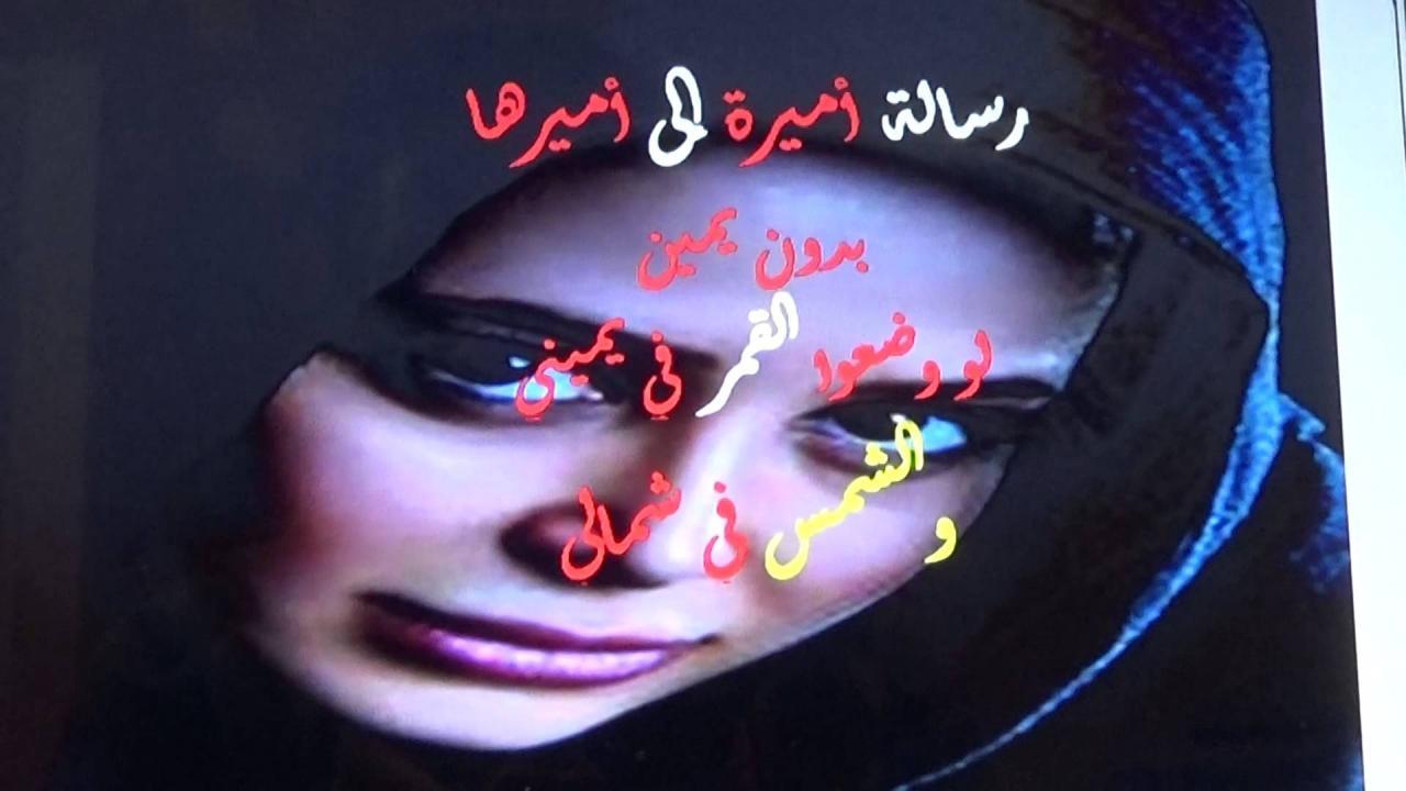 رسائل حب باسم اميرة عبارات غرام وحب لاسم اميرة الغدر والخيانة