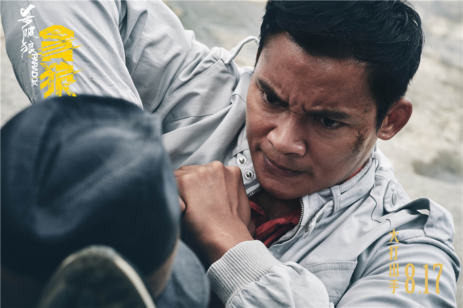 Image result for tony jaa 贪狼