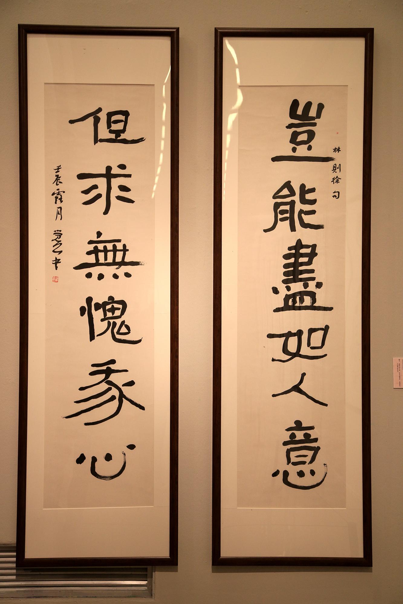 中國美術館——「美在新時代」書法精品展 - 雪花新聞