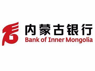 內蒙古銀行調研組赴幫扶點開展金融精準扶貧調研