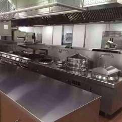 Commercial Kitchen Tile Hot Pads 远辉厨具分享商用厨房设备选购方法 商用厨房设备的选购方法