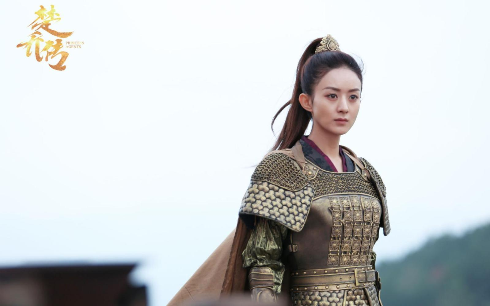 Princess Agents Season 2 Article Translations – Chu Chuan