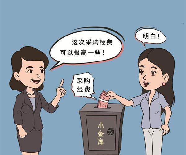 中文漫畫彩色福利照圖片_中文漫畫彩色福利照圖片大全 - 久久圖片視頻