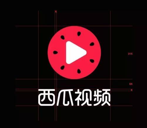 """西瓜視頻推出""""萬元月薪""""計劃 扶持vlog原創作者變現_內容"""