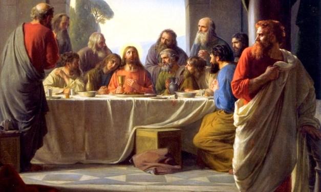 От Юда за Юда