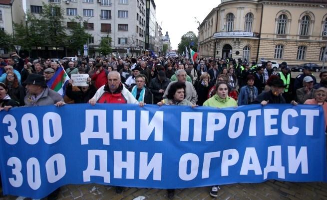 Издигането на Пеевски за евродепутат възроди гражданските протести