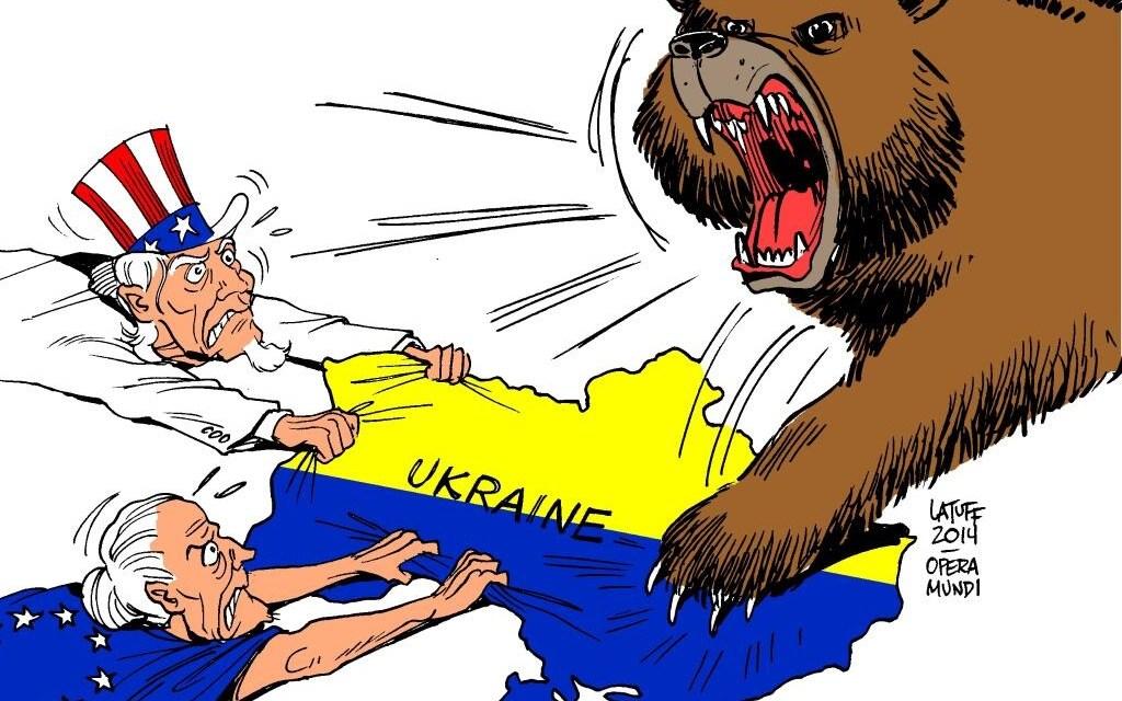 Защо Украйна е важна?