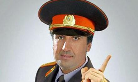 Кой се стра… срамува от българската полиция?  (или Кой от българската полиция се срамува)