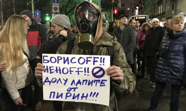 Модерната левица в България се роди – и тя е зелена