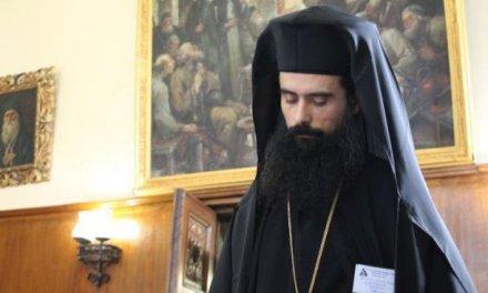 Новият Видински митрополит е Драговитийски епископ Даниил
