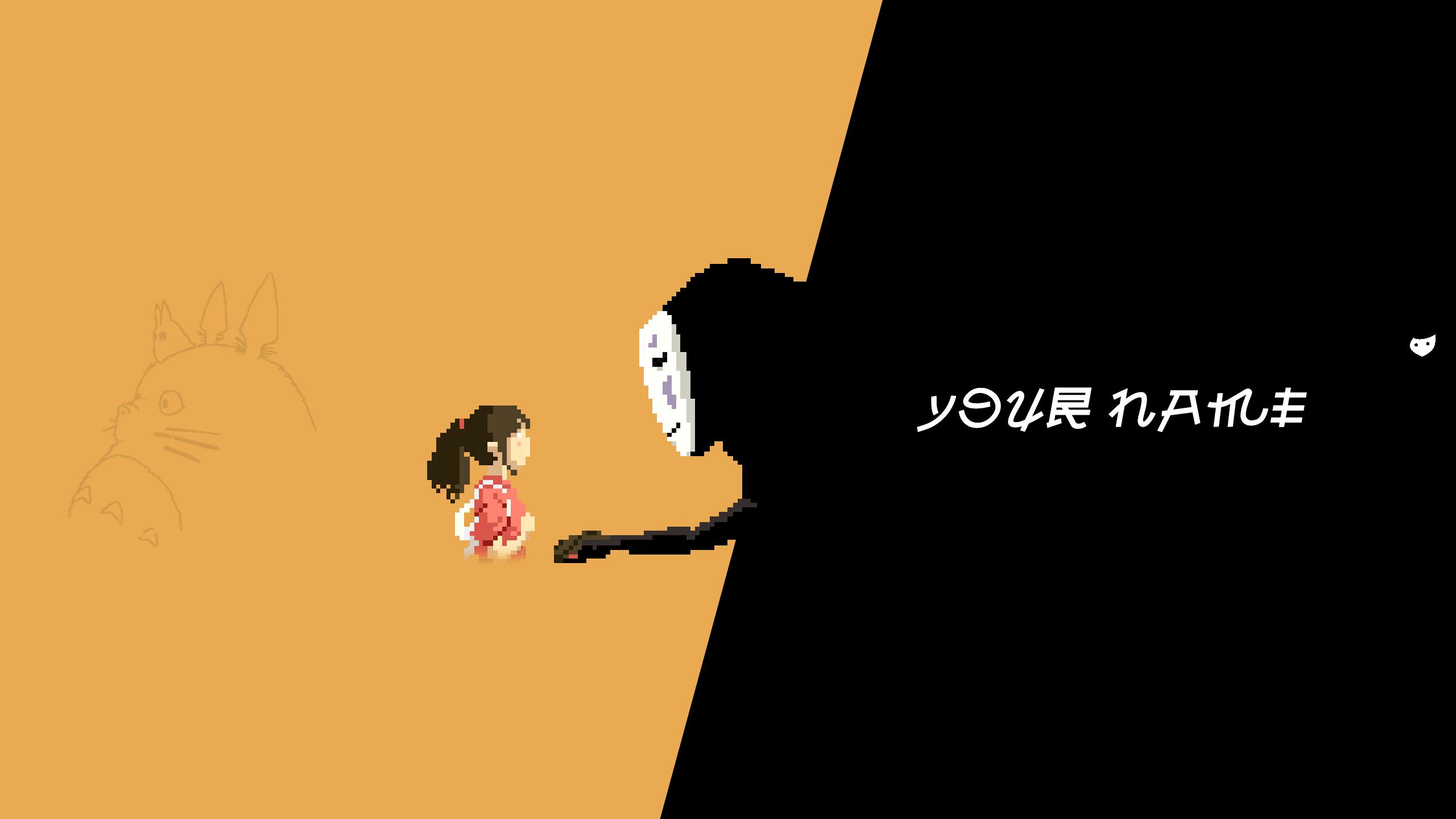 Totoro Banner
