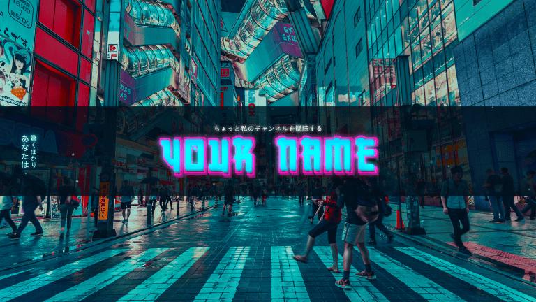 Tokyo Banner