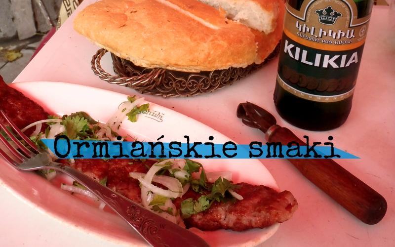 Piąty Kierunek - Ormiańskie smaki