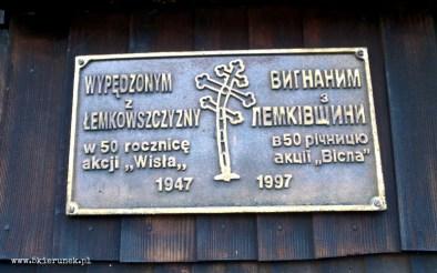 Piąty Kierunek - Śladami łemkowskich cerkwi - część 1.08