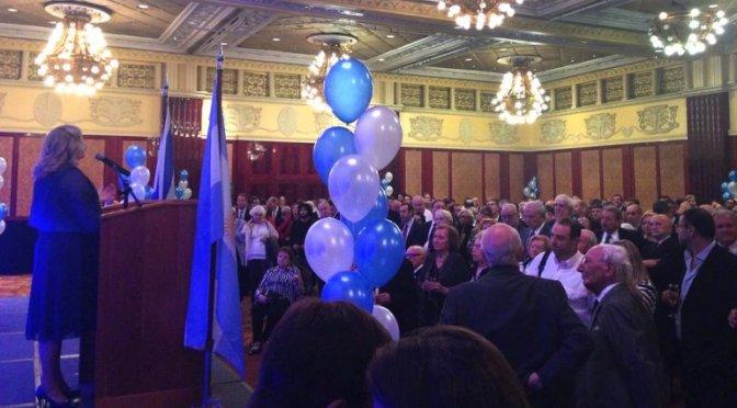 Festejo por el 67° aniversario del Día de la Independencia israelí