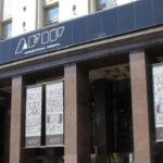 Empleadas domésticas: AFIP implementa una nueva opción para pagar y dar el recibo de sueldo