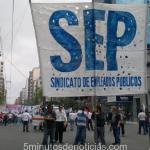 CÓRDOBA: FUERTE ADHESIÓN AL PARO DE LOS ESTATALES, PARTICIPARON LOS DOCENTES