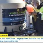 El municipio de Malvinas Argentinas instala en la vía pública tanques de agua comunitarios