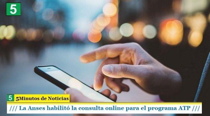 La Anses habilitó la consulta online para el programa ATP