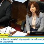 El Senado de la Nación aprobó el proyecto de reforma judicial, ahora será tratada en Diputados
