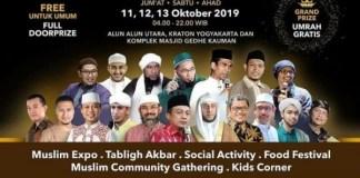 Banner-Muslim-United-FUI-Yogyakarta
