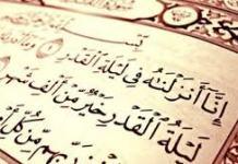 Rahasia Malam Lailatul Qadr