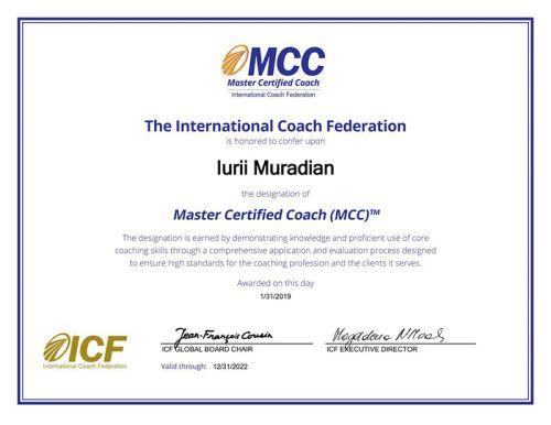 Сертификат коуча MCC Юрия Мурадяна