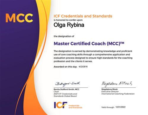 Ольга Рыбина сертификат MCC