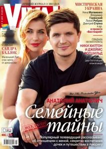 anatoliy_anatolich_VIVA (3)