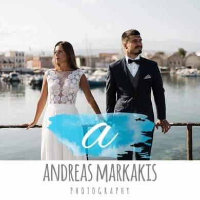 Andreas Markakis logo